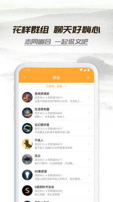 小书亭小说星球 v1.36 无广告版