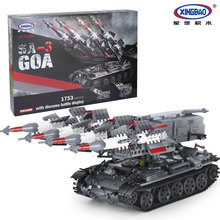 Xingbao 06004 1753Pcs Military Series The SA 3 missile and T55 Tank Set Children Educational Building