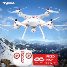 2017 Newest SYMA RC Drone X8SC (X8HC Upgrade) with 2MP HD Camera 2.4G 4CH 6Axis Helicopter Fixed High Quadcopter