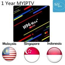 Buy malaysia iptv myiptv and get free shipping on AliExpress com