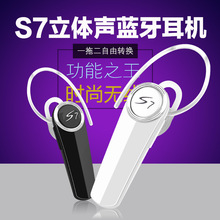 Earphone in car arphone music noise isolating Earphone In-Ear Headset for iphone 6/5/4 galaxy S5/S4/3 iOS/Android