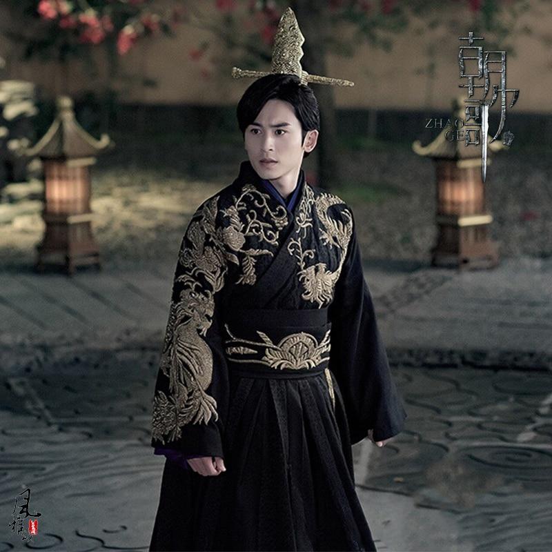 Black White Prince Costume JiFa Jiang ZiYa Swordmen Male Hanfu Costume For TV Play Zhao Ge Stage Performance Hanfu