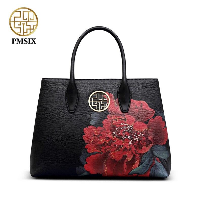 Pmsix 2018 Мода Разделение кожа Для женщин сумки цветок печати Винтаж двойной молнии дамы сумка черная сумка P120092