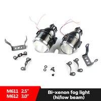Car Motorcycle Universal 2.5 inch Bixenon Foglights Projector Lens Bifocal Driving Fog Lamps Aftermarket Retrofit Hi/Low Kit