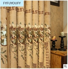Luxury villa classic European high quality embroidery Blackout curtains for living room with Upscale Voile Curtain for bedroom