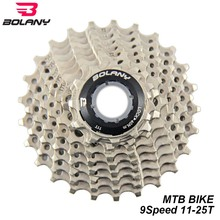 цена на BOLANY Bicycle Cassette 9 Speed Freewheel Steel MTB Mountain Bike 11-25T Sprocket Flywheel Bike Parts For Shimano System