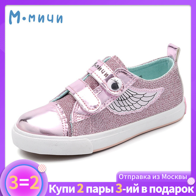 17e68b8d73d US $15.29 51% OFF|MMnun 2=1 Kids Shoes Spring Sneakers For Girls Glitter  Girls Shoes Children Sneakers With Wings Children Shoes Size 26 31 ML971-in  ...