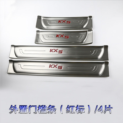 Car styling stainless steel Built in external Scuff Plate/Door Sill fit for 2016 17 Kia KX5