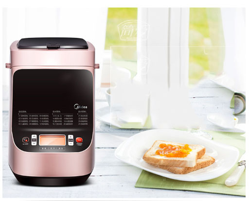 Home multi intelligent 3 baking weight bead with timer