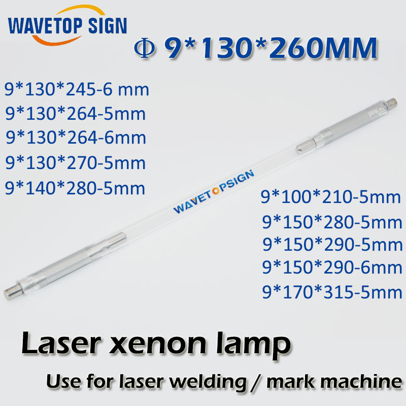 free shipping Laser xenon lamp  9*130*260-5   9*130*270-5  9 *150 *290-5  9*100 *210- 5Can be customized 9 5
