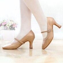 Shoes Woman Sneaker Modern Soft Bottom Square Dance Ladys Sports Ballroom Dancing Women Lady Dermal Leather