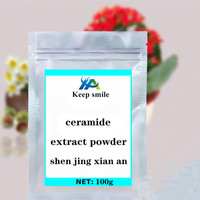 Rice Bran extract powder ceramide Anti Aging skin whitening glitter for face face decoration supplement skin moisture.