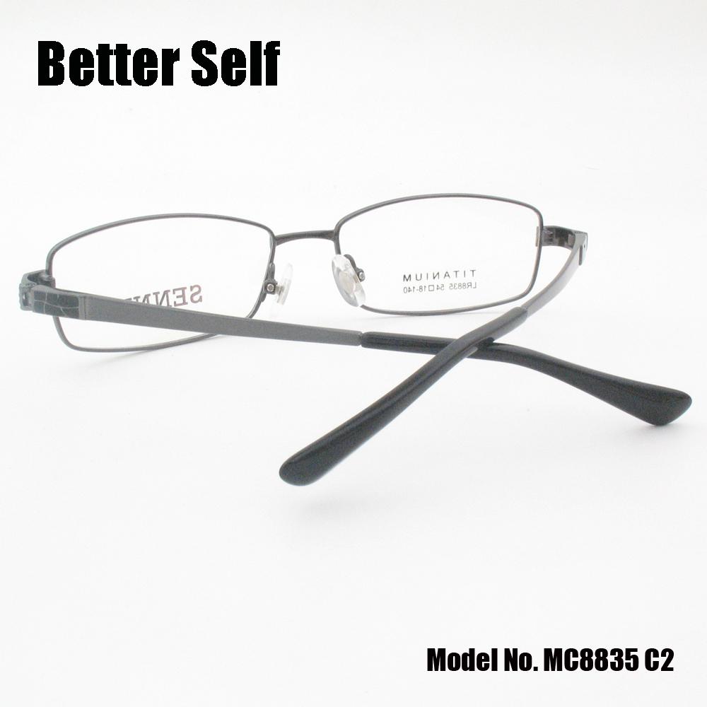 MC8835-C2-back