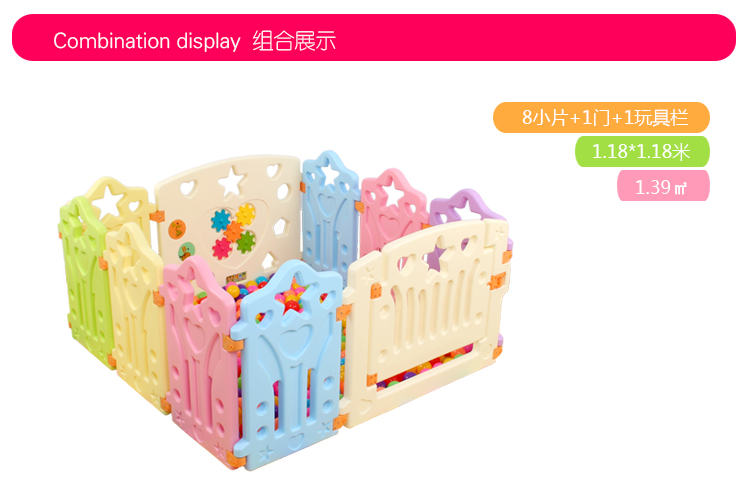 Plastic colorful Baby Game Fence Baby Crawling Fence Toddler Safety gate quality baby fence child fence baby safety guardrail creepiness toddler fence crib game house toy playpen colorful girl boy