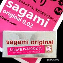Qinsawaka selecionar 20pc feito no japão 0.02mm happines 001 super fino como não vestindo preservativo original não-látex polyuredo que um sexo
