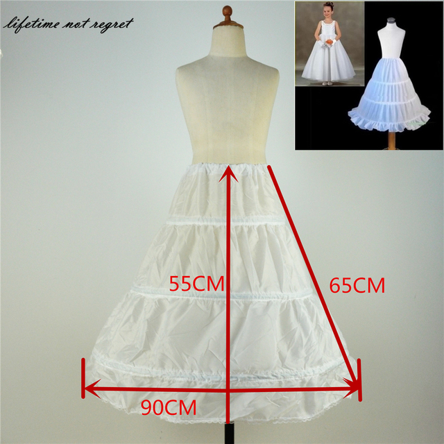 Litter Girls Petticoats For Flower Girl Dresses 3 Hoops Length 55 cm underskirt crinoline Wedding accessories for Children F371