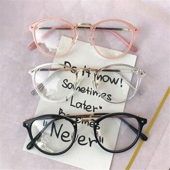 bba193485f Montura de gafas transparentes a la moda para mujer Retro Vintage negro  claro Rosa gafas montura para hombre lentes transparentes gafas ópticas