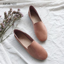 ARSMUNDI Women Slip On Flat Casual Shoes Solid Fashion Loafer Female Frosted Face Round Toe Flat Shoes Single Shoes M104 все цены