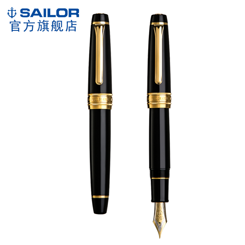Image 4 - SAILOR  KING OF PEN Pro gear 11   9619 9618 large 21k gold pointed double color nib collection practice calligraphy writing pen-in Fountain Pens from Office & School Supplies