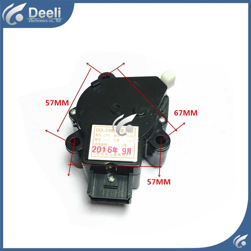 1pcs Original for Washing machine electric tractor DQ-23 drainage valve motor switch control valve