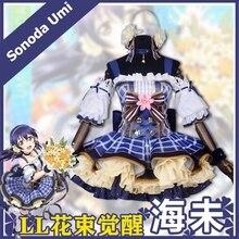 купить LoveLive! Sonoda Umi Bouquet Flower Awaken Cosplay Costume Lolita Dress Anime Costumes Halloween Party Costumes for Women S-XL дешево