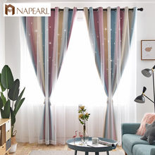 NAPEARL 1 Piece Stitching Tulle Curtains Rainbow Color Drops For Living Room Windows Children Hollow Stars Dream Thread Fabric(China)