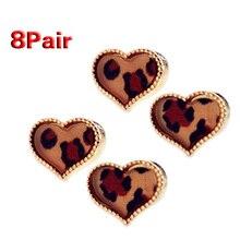 DSGS 10x (8คู่(16ชิ้น)เสือดาวพิมพ์หัวใจรักทองชายแดนต่างหู+พวงกุญแจ