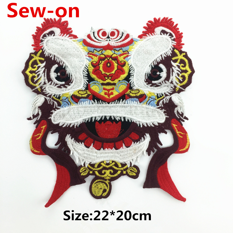 10pcslot Chinese Lion Head Embroidery Fabric Patches Applique Diy
