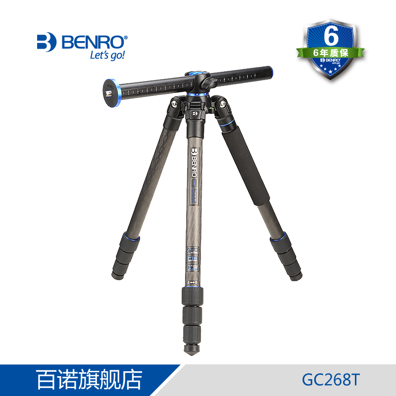 BENRO Latest Break-resistant 360 Degrees Black Profeesional Digital Camera Tripod Camera Tripod For Digital Cameras GC268T benro sunny 10 black