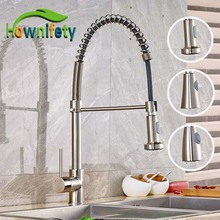 Brushed Nickel Solid Brass Kitchen Sink Faucet Spring Mixer Tap Single Handle 2 Fuctions Water Out