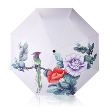Fashion Ink Painting Flower and Bird Umbrella Rain Women Windproof Sun Automatic Folding Umbrellas Lady parasol