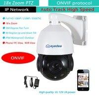 Эйедея автоматическое слежение 18X Оптический зум PTZ HD 1080 P 2.0MP IP сети Onvif Скорость купол IP66 Водонепроницаемый видеонаблюдения Камера для NVR
