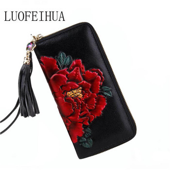 LUOFEIHUA  Genuine Leather Women's bag  2019 new ethnic style leather wallet Ms. banquet zipper wallet Designer bag