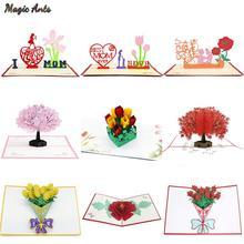 3D всплывающие открытки подарок на день матери открытка я люблю маму Гвоздика цветы букет поздравительные открытки для матери открытка на день рождения