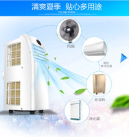 JHS A001 09KR C Mobile Air Conditioning Single Cold Window Type Vertical Air Conditioning Chillers