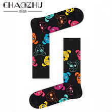 New Cartoon Dog/Cat Colorful Happy Socks Unisex Men/Women Cotton Jacquard Fashion Fancies Cool Long Crew Male Funny Novel