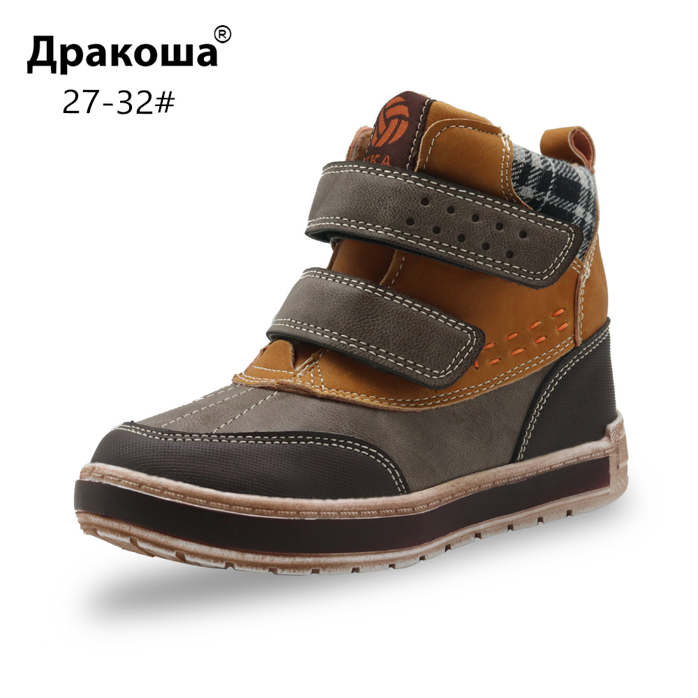 Apakowa Autumn Spring Toddler Boys Martin Boots PU Leather Ankle Boots Flat Sneakers For Boy With Zip Little Kids Shoes Footwear