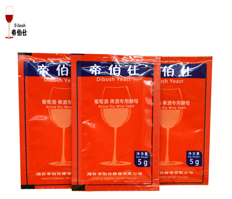 e7c28f97fa Wine Yeast Dibosh Home Brewing Saccharomyces Cerevisiae Wine Yeast 5g For  25 KG Grape Alcohol Active Dry Yeast Liquor Maker