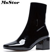 MsStor Square Toe High Heel Women Boots Casual Fashion Concise Zipper Ankle Boots Women Shoes Mature Elegant Sexy Boots Women