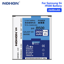 NOHON Battery For Samsung Galaxy Note 2 3 4 Note2 N7100 Note3 NFC N9000 Note4 N9100 N910X S4 i9500 Rechargeable Phone Bateria стоимость