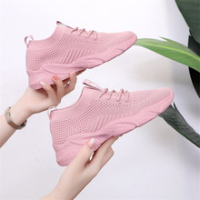 цены Mesh Sneakers Women Lace-Up Solid Flat Platform Shallow Stretch Fabric Breathable Knited Spring Autumn Wedges Shoes For Women