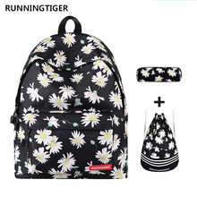 RUNNINGTIGER Women Backpack 3pcs Sets School Bags for Teenagers Printing Backpack With Drawstring Bags and Pencil Case(China)