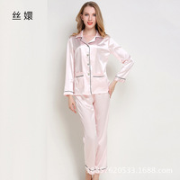 Europe And The United States The New Fashion Female Silk Fall Suit Long Sleeved Pants Loose