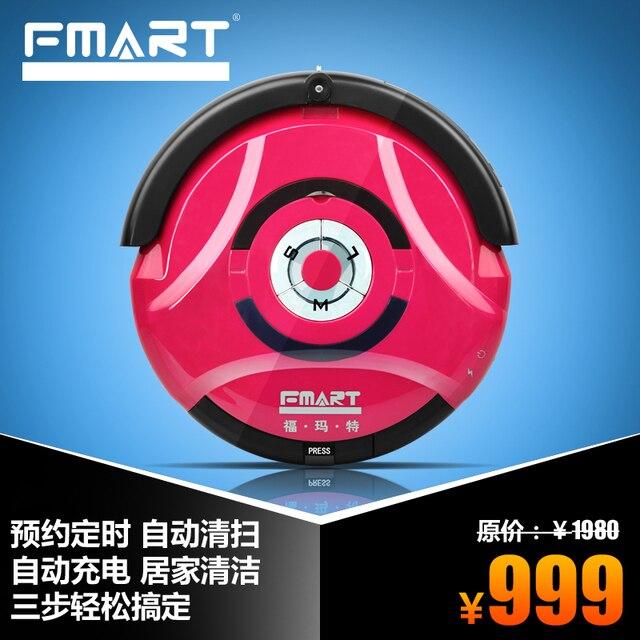 Fmart 010r intelligent robot vacuum cleaner wireless household