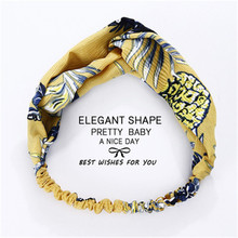New bohemian wide-brimmed, headscarf retro elastic striped floral headband headband, female girl headwear jewelry