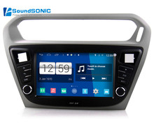 For Peugeot 301 For Citroen Elysee 2013 2014 2015 Android 4.4.4 2 Din Car Stereo DVD GPS Audio Video Player + Free HD Camera(China)
