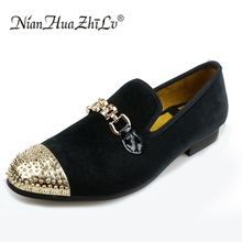 Handmade velvet men shoes with gold chain buckle and gold toe metal party and banquet men dress loafers walking  new gold toe and gold crystal handmade men loafers men fashion leather slippers men party and wedding dress shoes men s flats