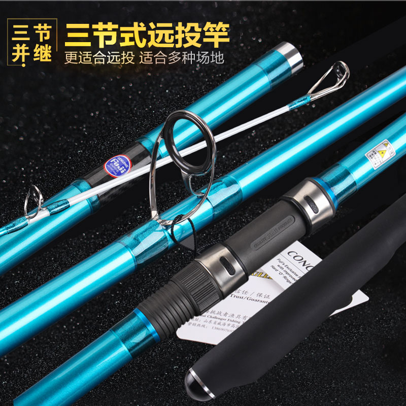 Lurekiller fishing rod long casting rod New Japan Quality Full Fuji Surf Rod 4.05M carbon 3 Sections 100-250G Surf casting rodsLurekiller fishing rod long casting rod New Japan Quality Full Fuji Surf Rod 4.05M carbon 3 Sections 100-250G Surf casting rods
