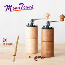 Coffee Grinder Wooden Bean Mill Grinding Manual Retro Style  Ferris Wheel Design Hand Vintage Maker Kitchen Tools