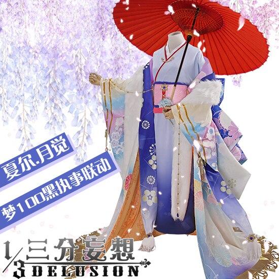 [STOCK] 2017 Black Butler Moon Awake Anime Ciel Phantomhive Kimono Cosplay Yume 100  HalloweenCostume S-L Size Free Shipping